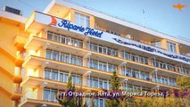 Курортный комплекс «Ripario Hotel Group» - Крым